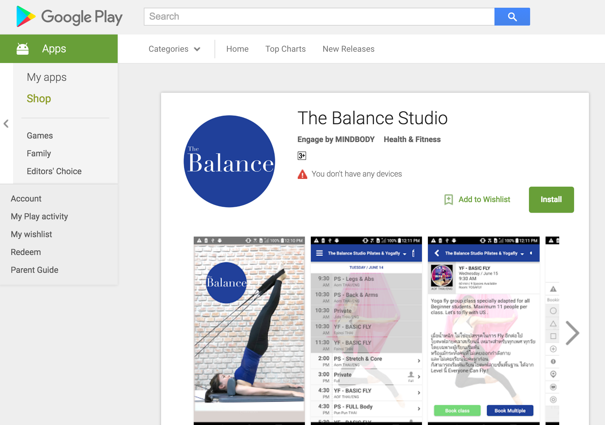 Google Play download for Android APP