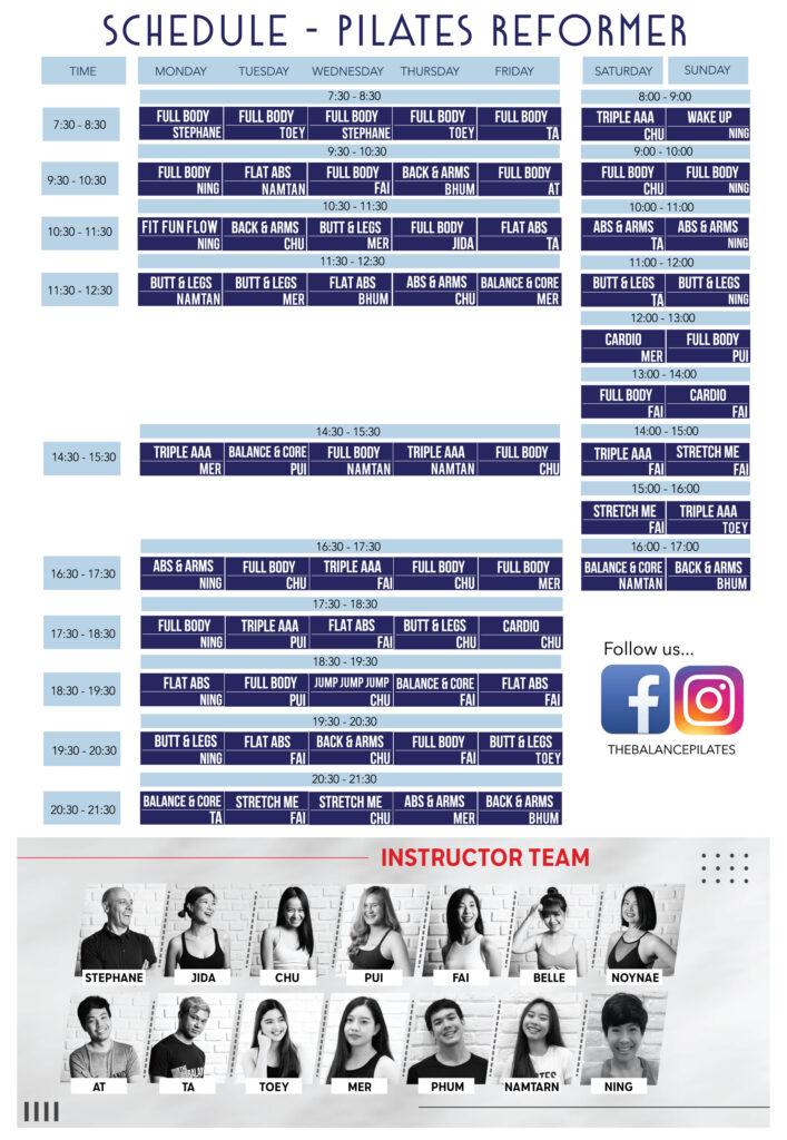 Pilates Reformer Schedule ตารางเรียนพิลาทิสกรุ๊ปคลาส